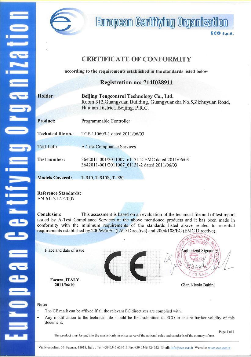 CE (PLC)