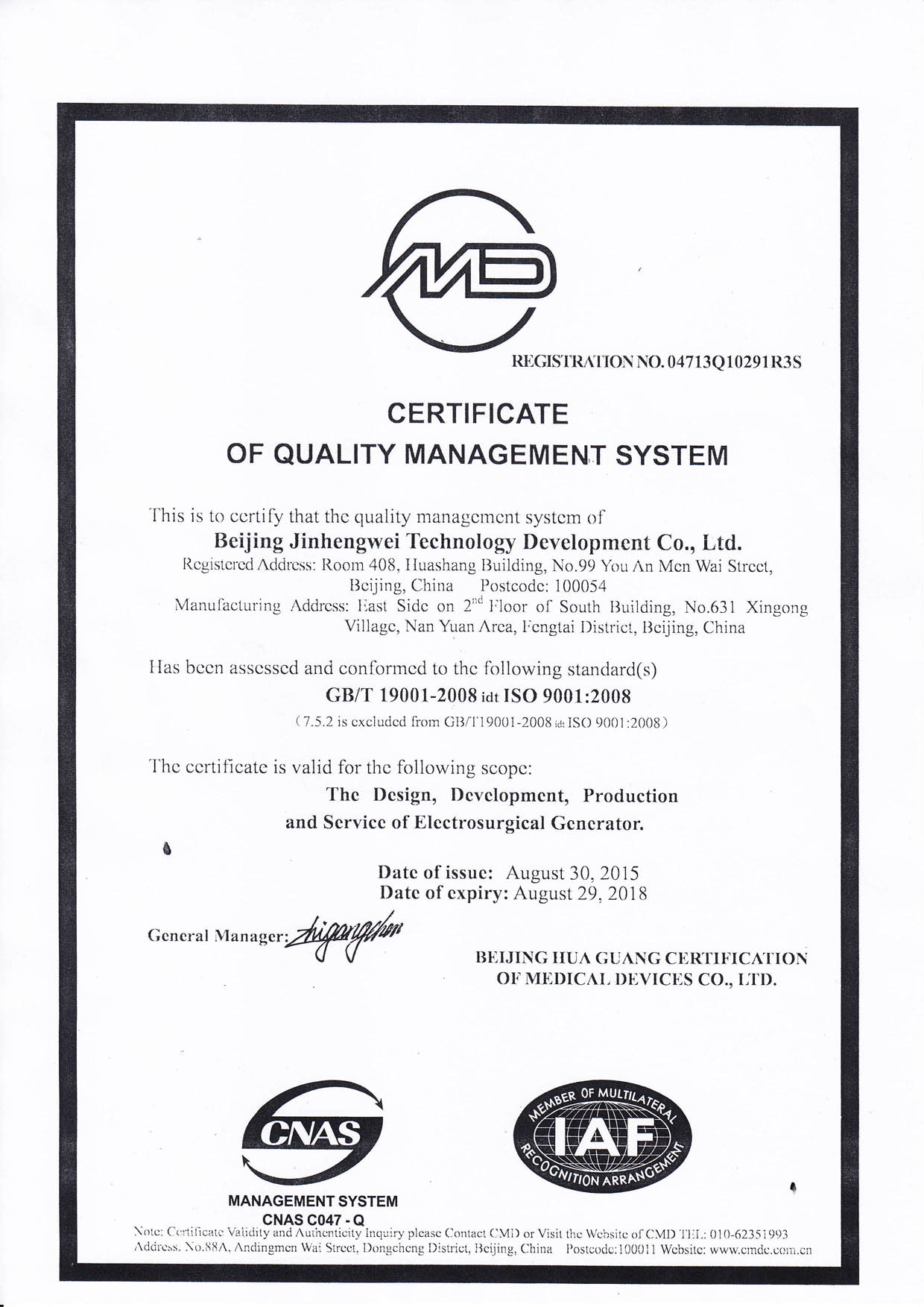 Safute certificate ISO9001