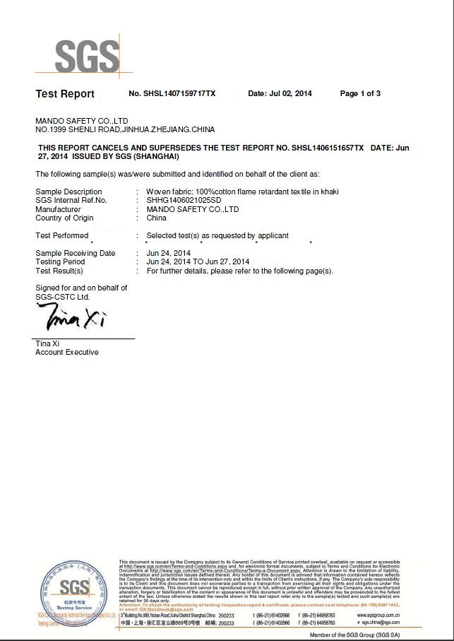 SGS fabric certificate