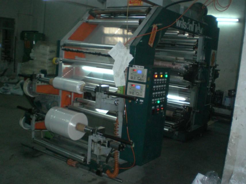 OPP Film -- Printing Machine