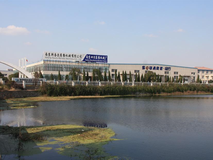 garden style factory