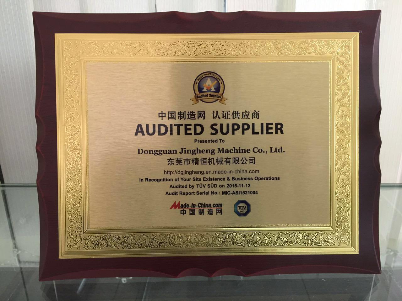 TUV-SUD Certificate