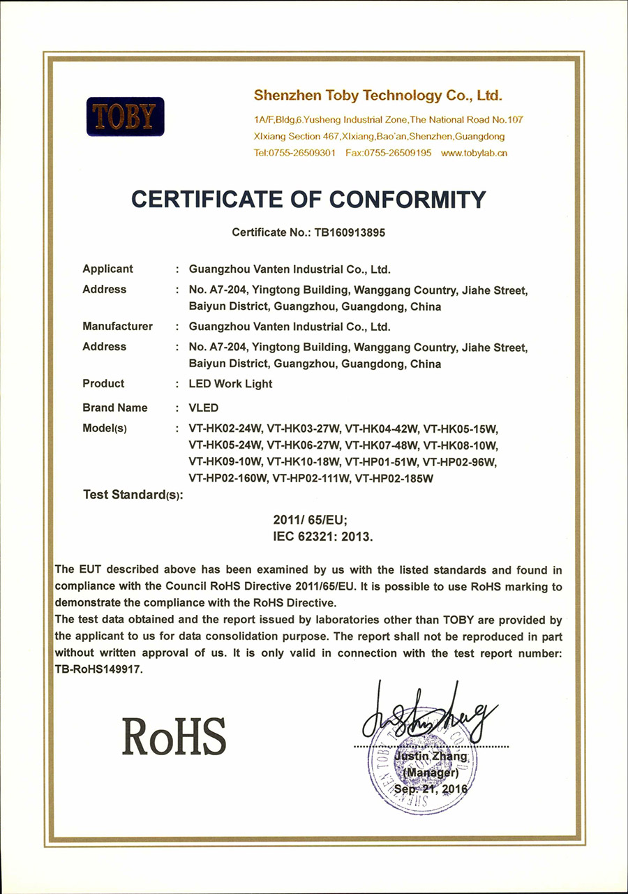 LED Work Light RoHS certificate