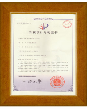 Patent of QF-927 Designs Certificate