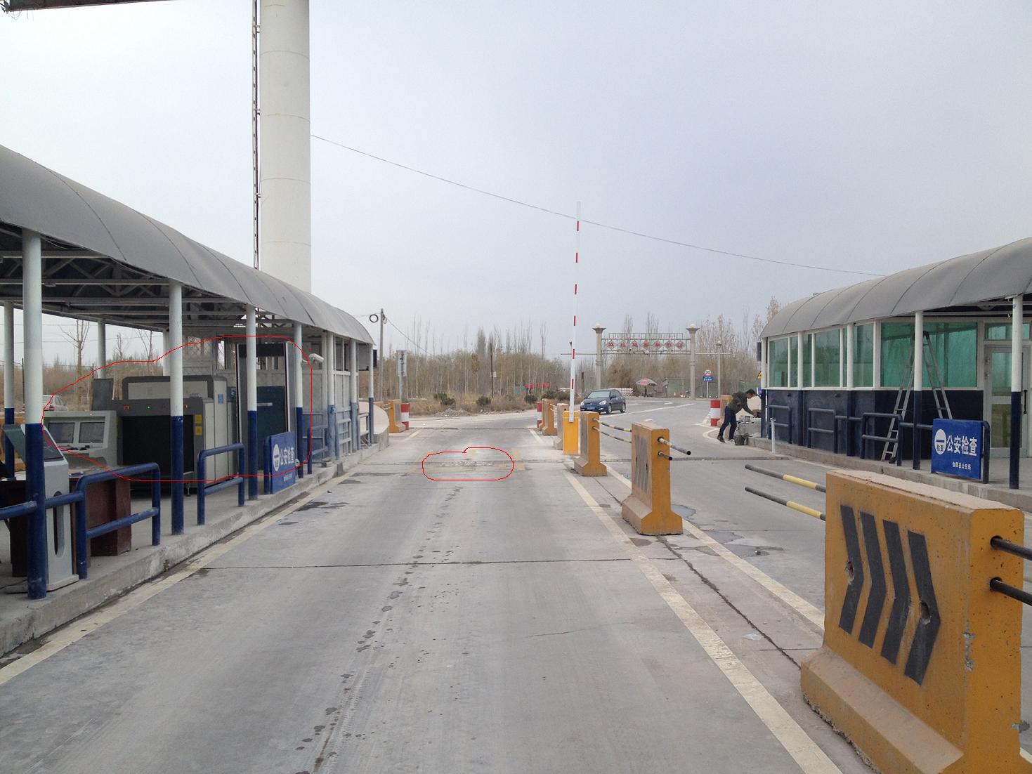 X-ray machine+AT3300 fixed UVSS in Xinjiang Border