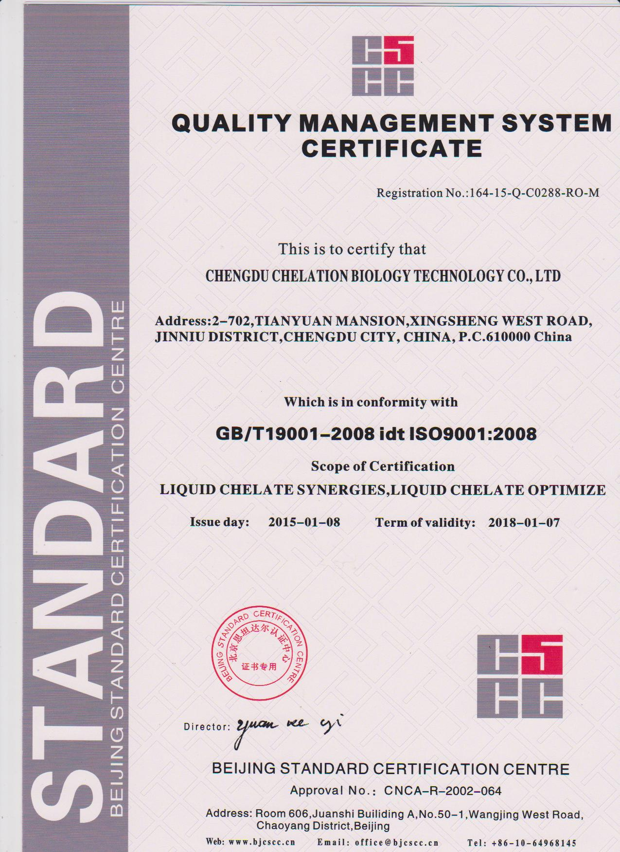 ISO 9001 for products