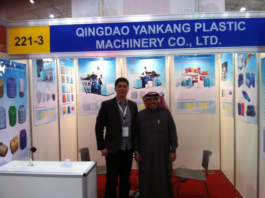 The exhibition in Saudi Arabia 2014