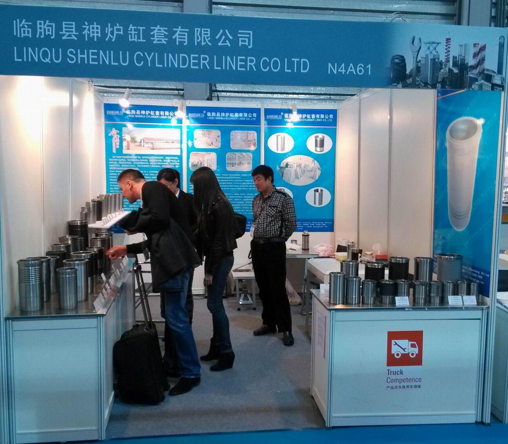 Exhibition -- 2014 Shanghai Automechanika