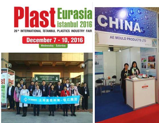 Plast Eurasia Istanbul 2016