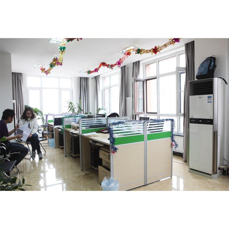 Jinan Yuansheng Chemical Moving to New Office