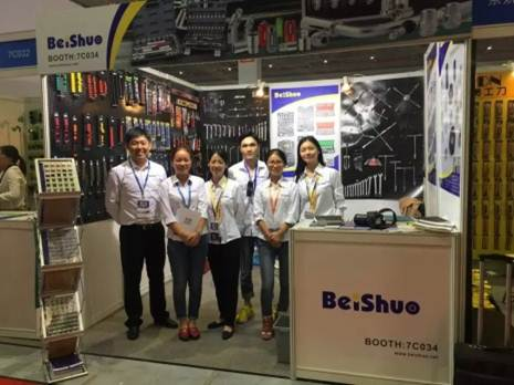 2015 Shanghai International Hardware Show
