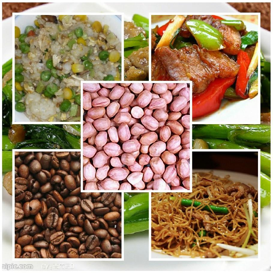 Universal Food Cooker