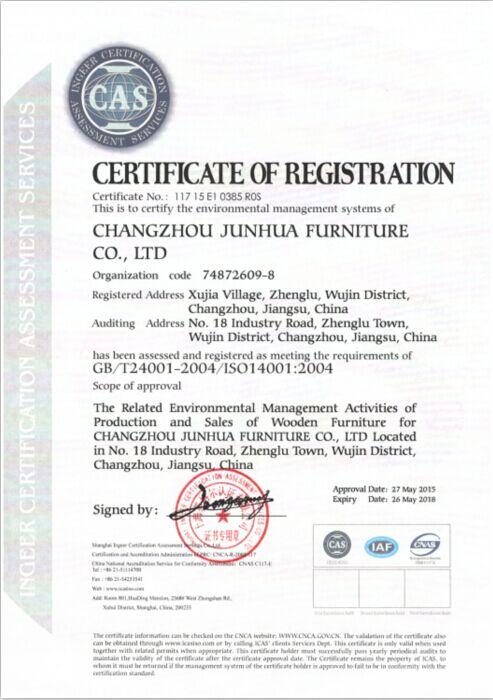 GB/T24001-2004/ISO14001:2004