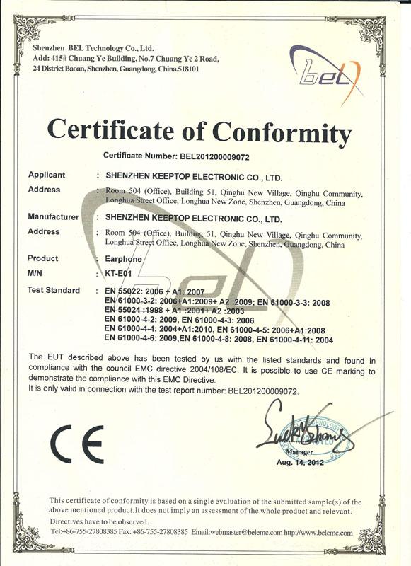 Earphone CE Certificate