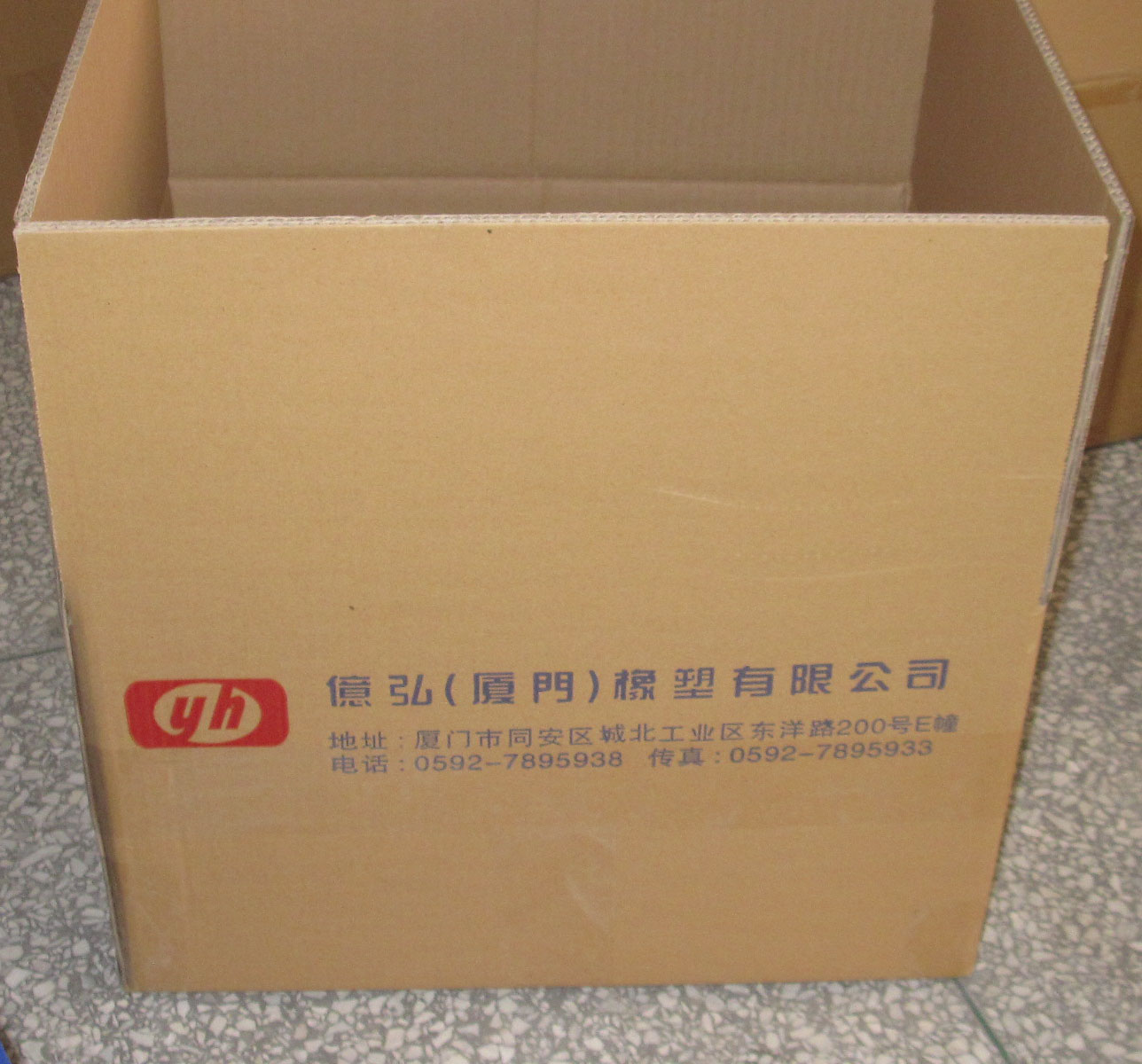 carton outside packing