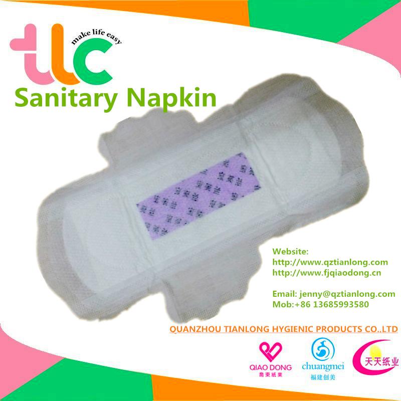 sanitary napkin