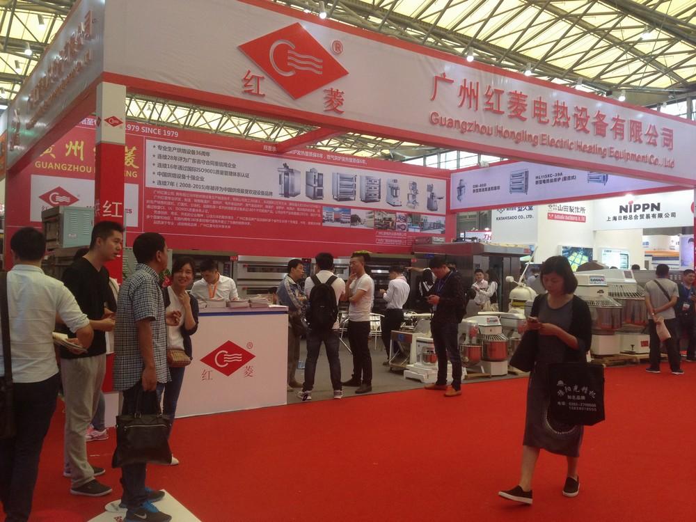 Bakery China 2016 (International Baking Equipment Exhibition)