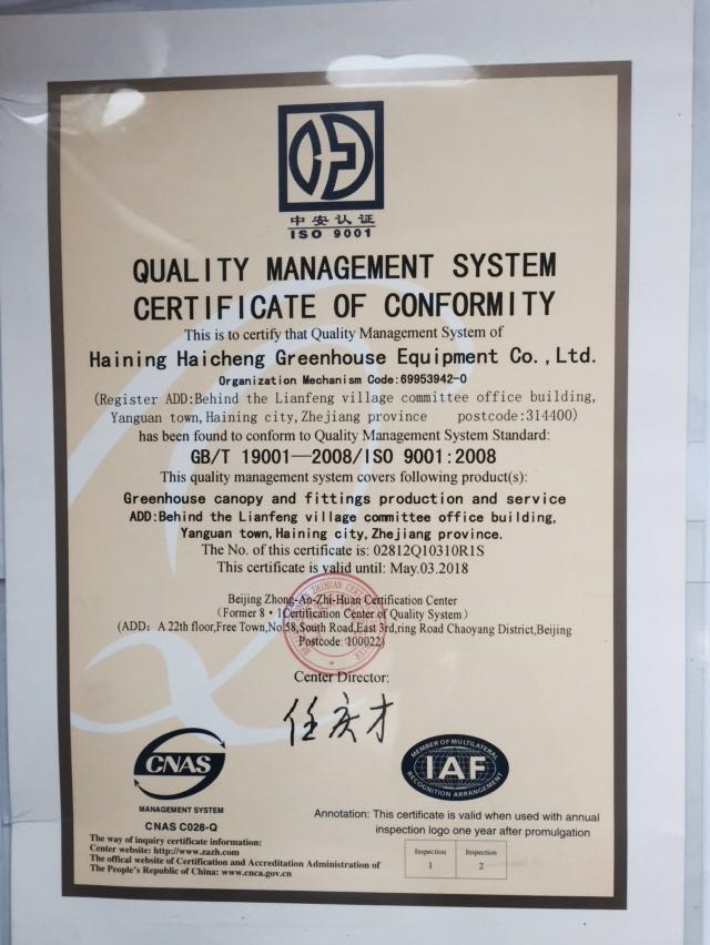 QUALITY MANAGERMENT SYSTEM CERTIFICATION OF CONFORMITY