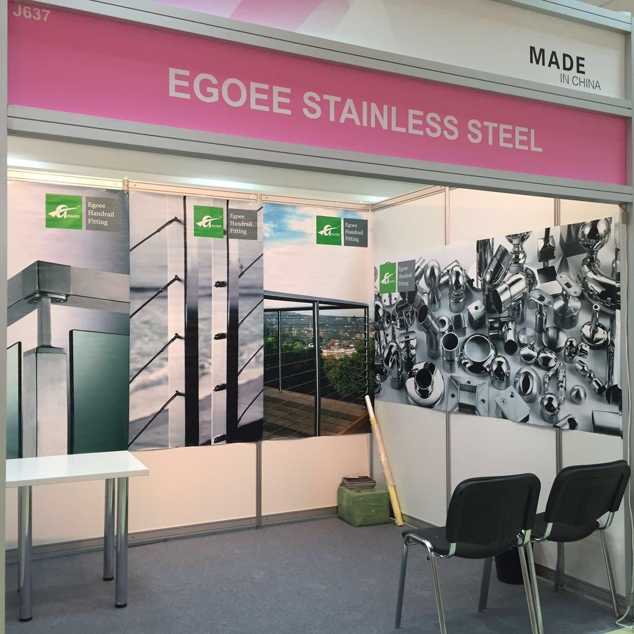 2016 exhibition