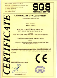 CE Certification of the water filter housing