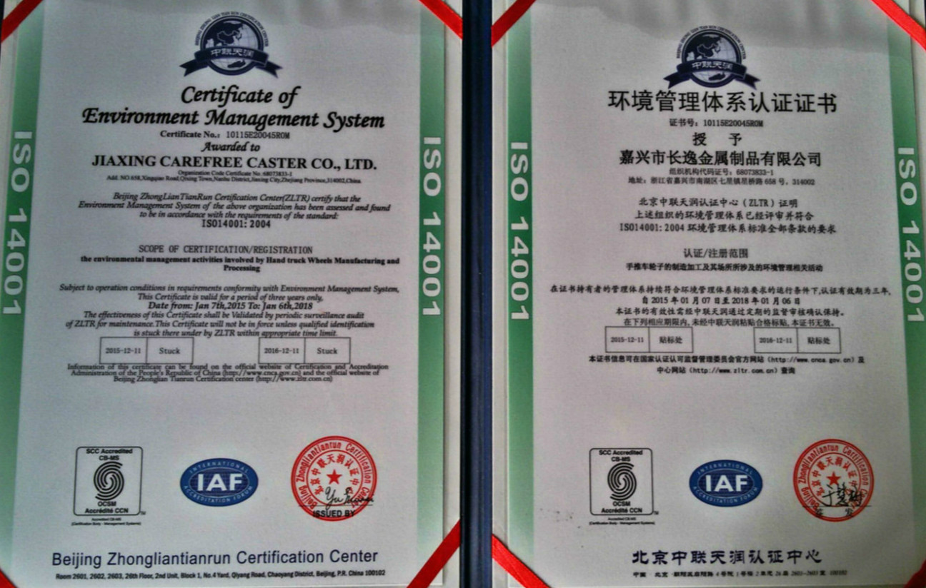 ISO14000(2015-12-11)