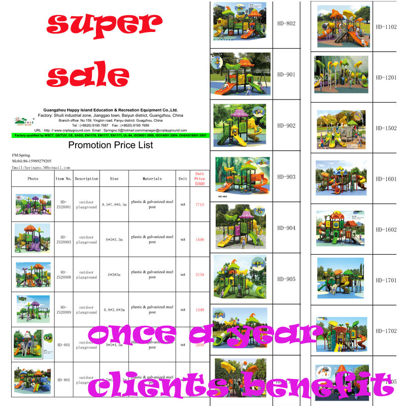 2016 NEW YEAR PROMOTION for PLAYGROUND EQUIPMENT SETS