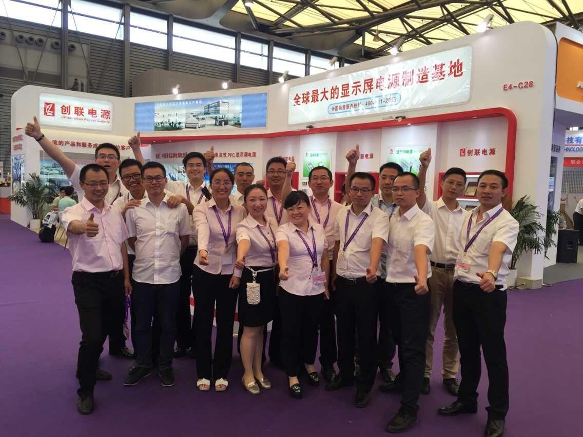 Led China in Shanghai