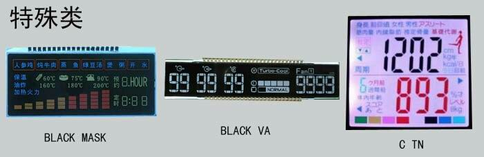 SPECIAL LCD screen with smalll size