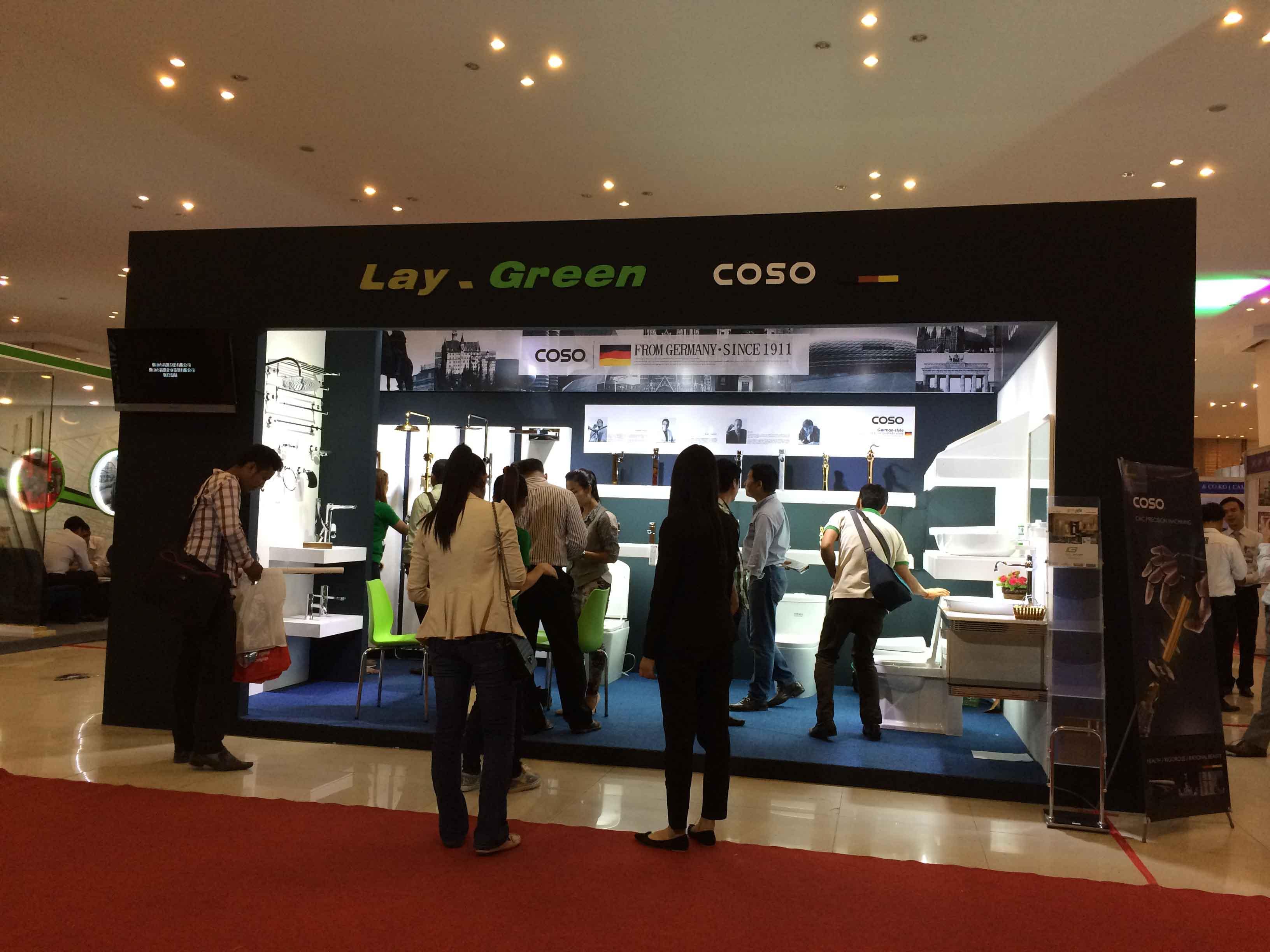 COSO Cambodia show