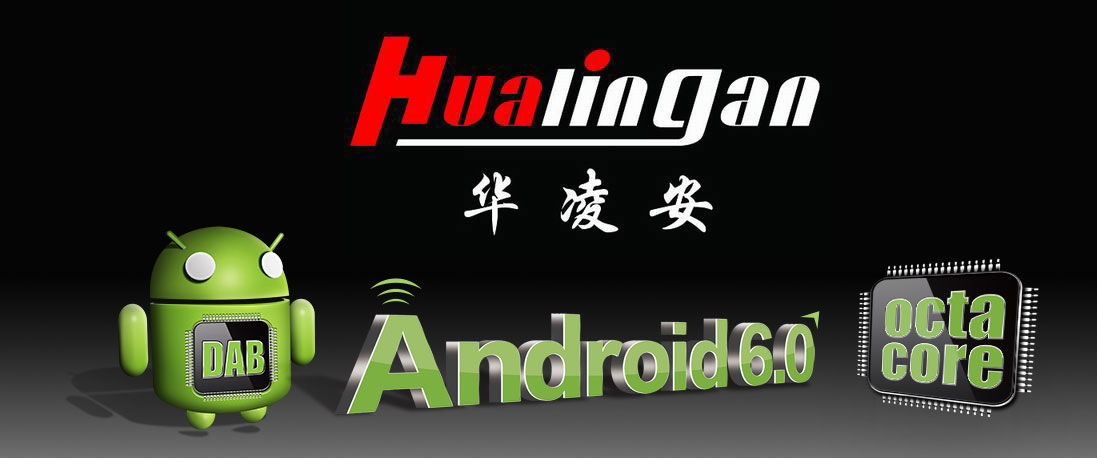 Hualingan new car navigation system Android 6.0 coming soon