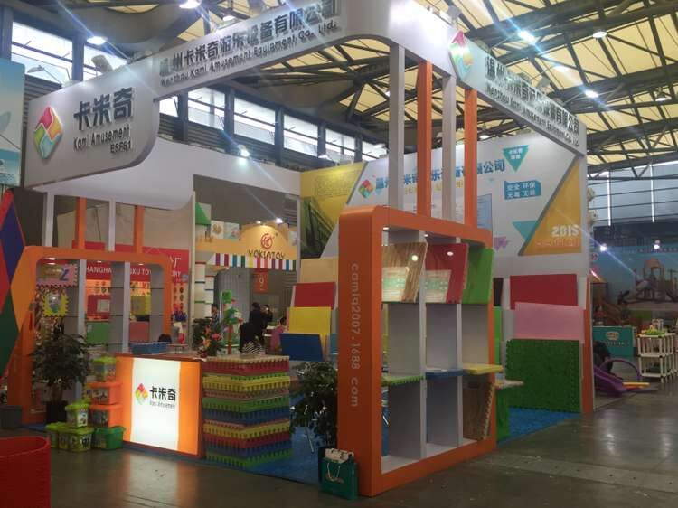 Shanghai international toy fair