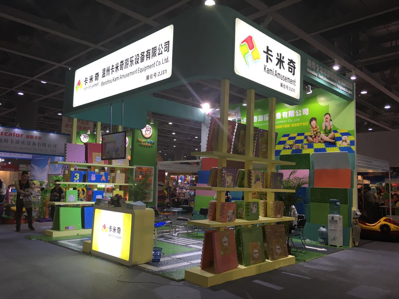 Guangzhou Poly World Trade Center Exhibition Hall