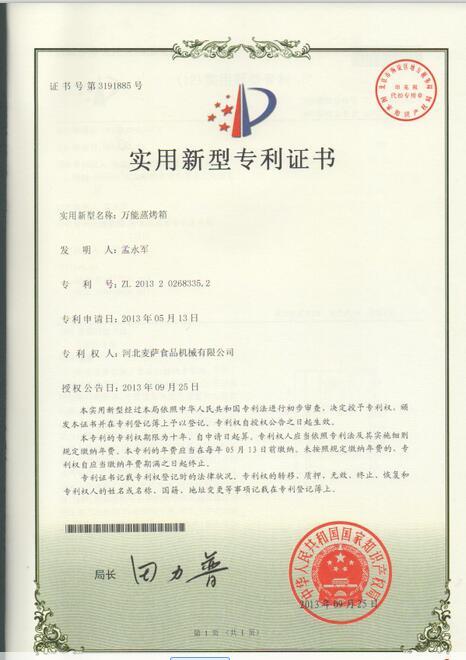 Mysun Oven Patent