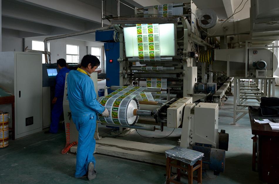 Factory equipmen