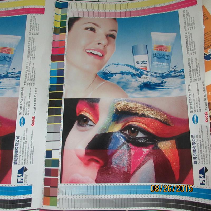 Printing Sample