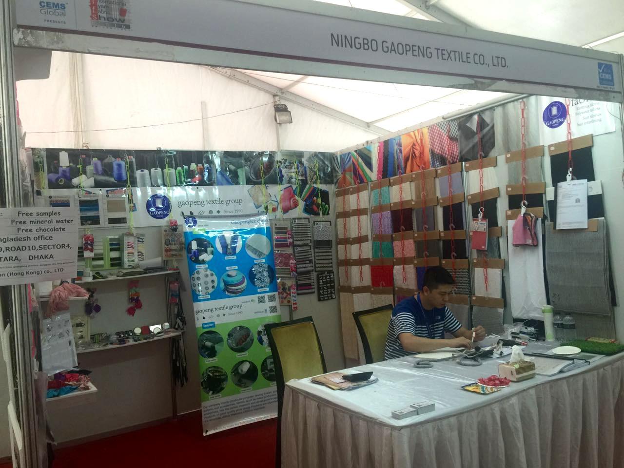 10 th Dhaka international Yarn&Fabric Show 2016