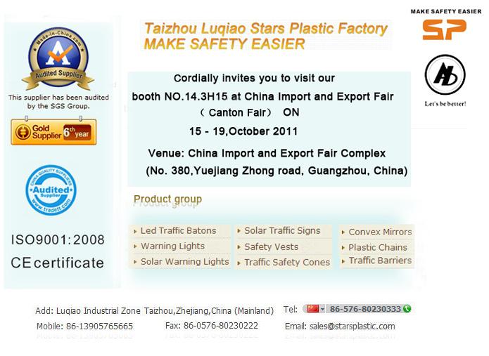 The invitation factory buffalofix19 invitation letter international laser display association stopboris Images