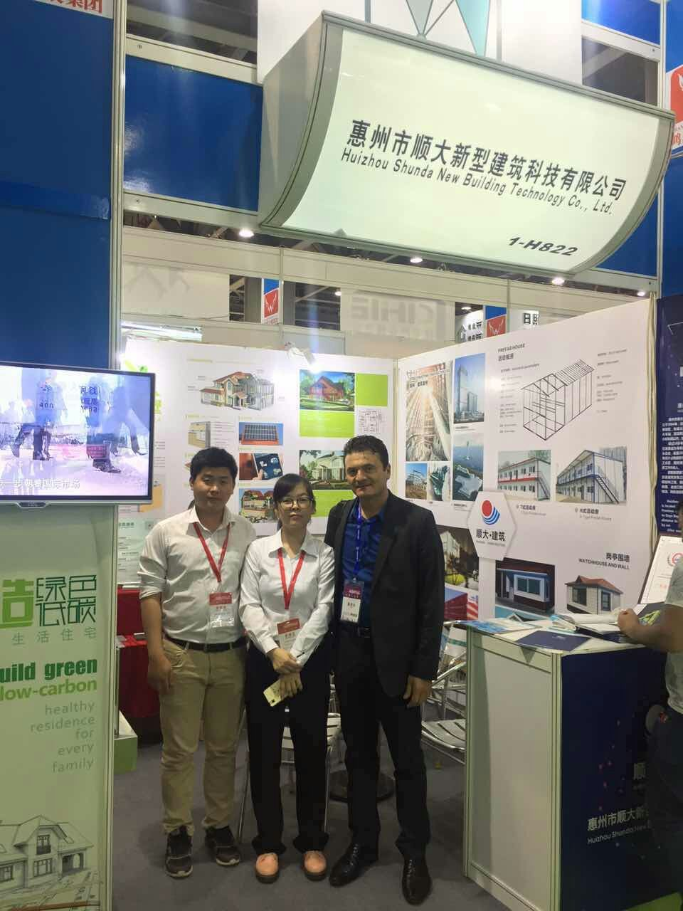 Shunda Attend the 9th China(Guangzhou) Int'l Integrated Housing Industry Expo