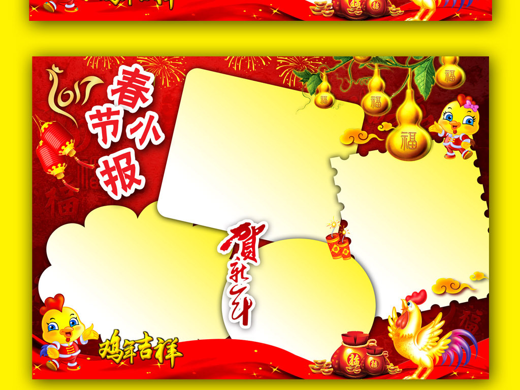 China manufacturer Spring Festival holiday