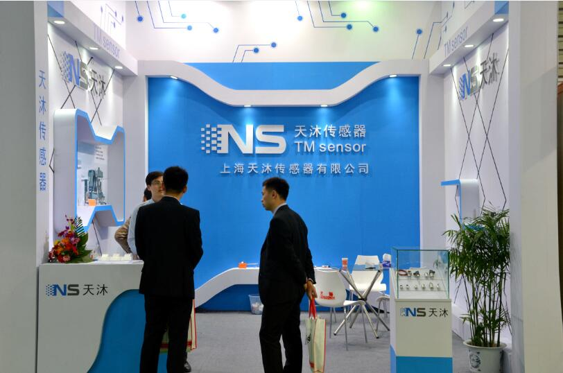 Asia international power transmission and control technology exhibition 2014