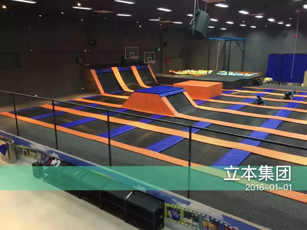 Sample Picture of Trampoline