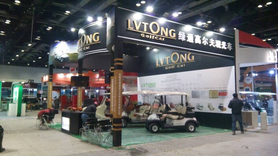 2015 China golf PGA merchandise show in beijing
