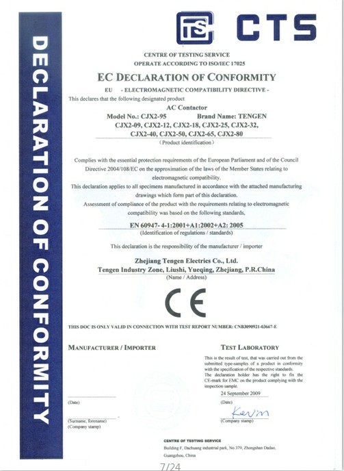 CE certificate for CJX2 AC contactor