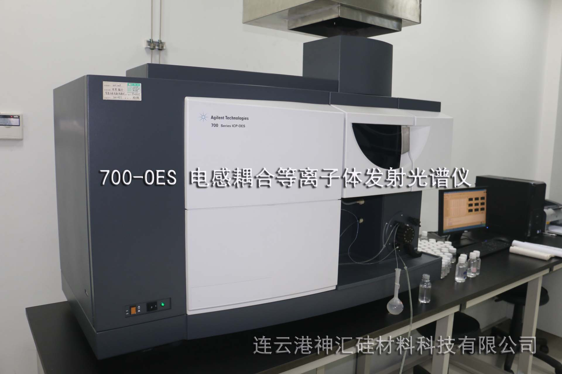 700-OES by inductively coupled plasma emission spectrometer