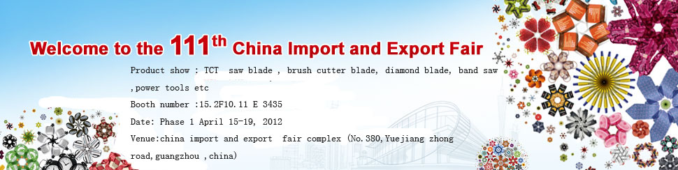 2012 111th china import and export Fair ( spring canton fair )