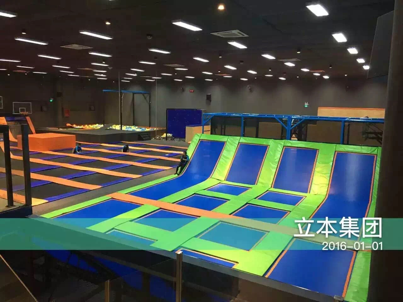 Sample of Indoor trampoline park