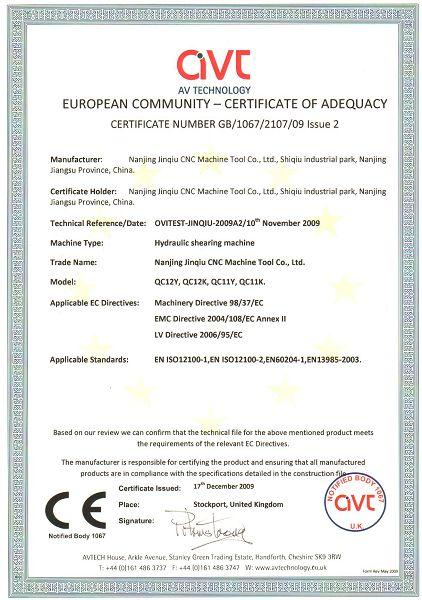 CE certification----Shearing machine