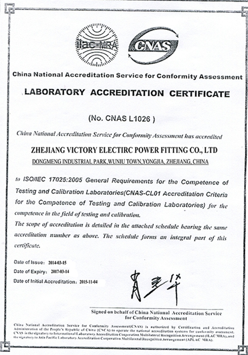 Lab Accreditation Certification