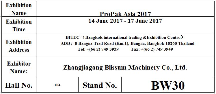 Thailand exhibition:Propak Asia Bangkok 2017