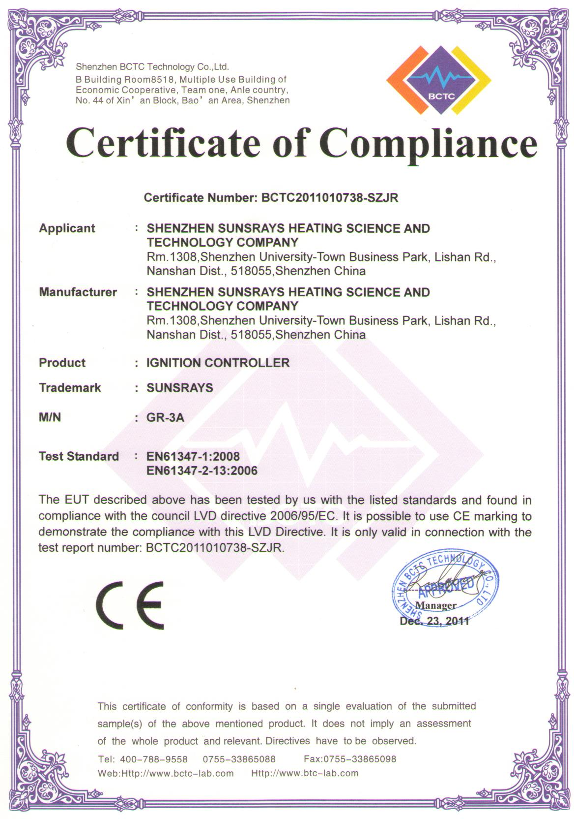 Elegant image of certificate of compliance template business cards and resume for Certificate of compliance template